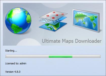 Ultimate Maps Downloader 4.8.1