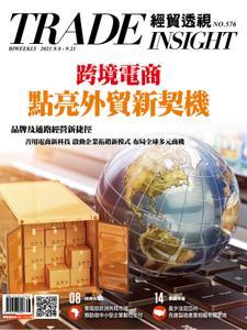 Trade Insight Biweekly 經貿透視雙周刊 - 九月 08, 2021