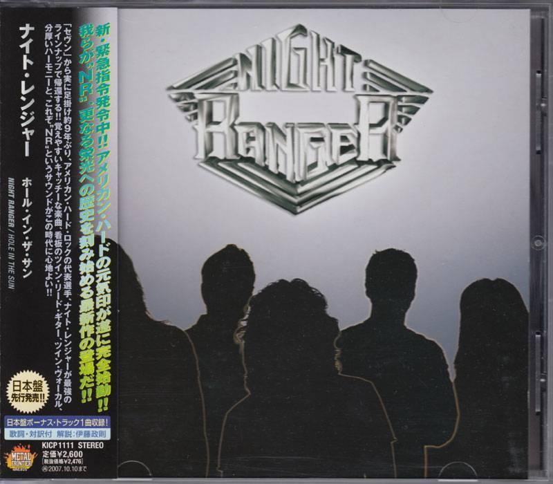 Night Ranger - Hole In The Sun (2007)