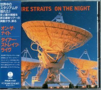 Dire Straits - On The Night (1993) {Japan 1st Press}