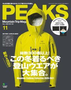 Peaks ピークス - 10月 2020