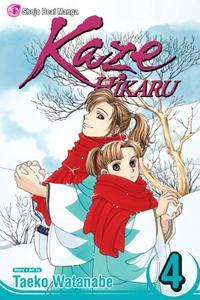 Kaze Hikaru v04 (2007) (Digital) (XRA-Empire