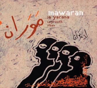 Mawaran - La Yarana (2017)