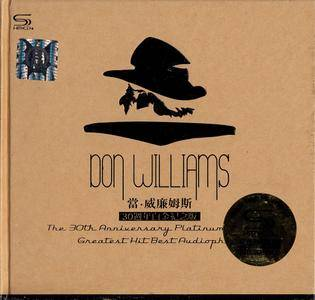 Don Williams - Greatest Hit Best Audiophile (2011) SHM-CD, 2CDs