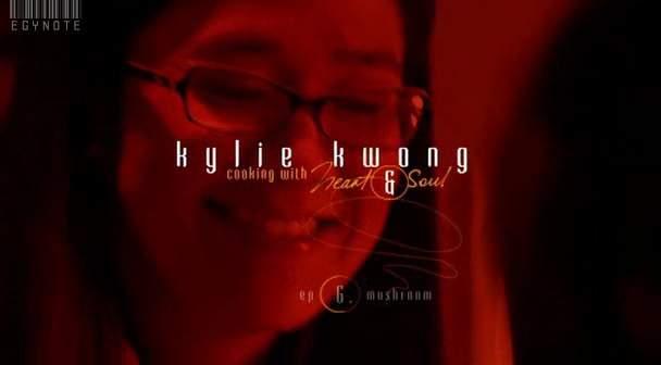 Kylie Kwong Mashroom