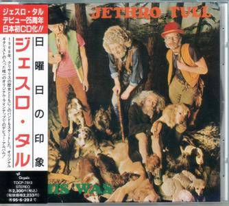Jethro Tull - This Was (1968) {1993, Japan 1st Press}