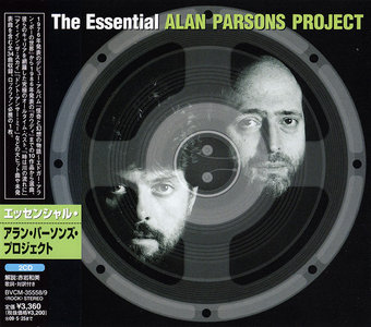 The Alan Parsons Project - The Essential Alan Parsons Project (2007) 2CD Japanese Release [Re-Up]