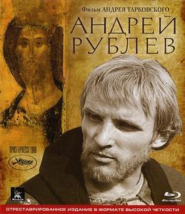 Andrei Rublev (1966)  [ORIGINAL CUT]