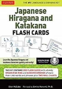 Japanese Hiragana & Katakana Flash Cards Kit Ebook [Kindle Edition]