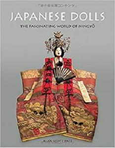 Japanese Dolls: The Fascinating World of Ningyo [Repost]