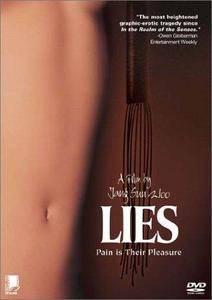 Lies (1999) Gojitmal