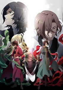 Bakumatsu: Ren`ai Bakumatsu Kareshi Gaiden - Crisis (2019)
