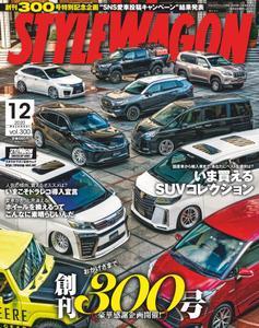 Style Wagon - 11月 16, 2020