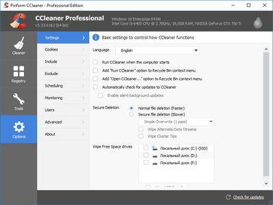 CCleaner Professional 5.59.7230 Multilingual + Portable