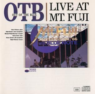 Out Of The Blue - Live At Mt. Fuji (1987) {Blue Note CDP 7467842}