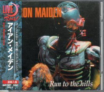 Iron Maiden - Run To The Hills (1994) {Italy press for Japan}