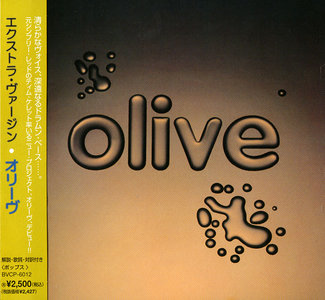 Olive - Extra Virgin (1997) [Japanese Promo Limited Edition]