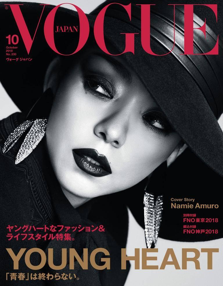 Vogue Japan - 10月 2018