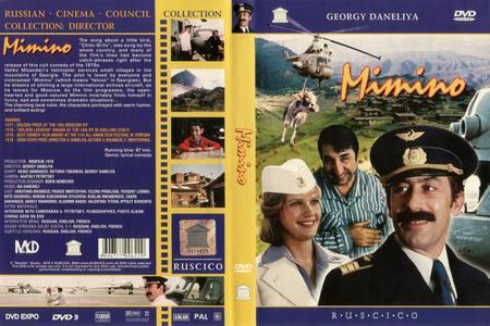 Mimino / Мимино (1977)