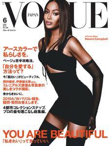 Vogue Japan - 4月 2019