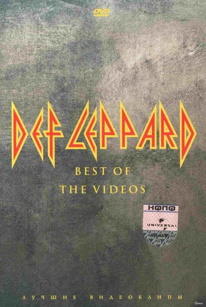 Def Leppard - Best of the Videos DVD