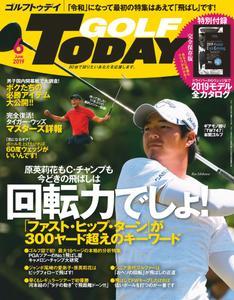 Golf Today Japan - 5月 2019