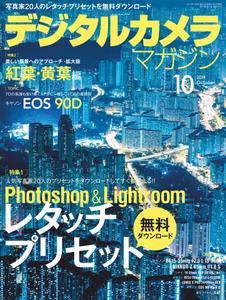 Digital Camera Japan デジタルカメラマガジン - 9月 2019