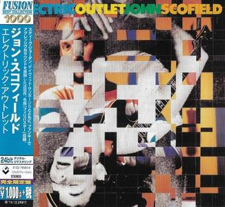 John Scofield - Electric Outlet (1984) {Rykodisc Japan}