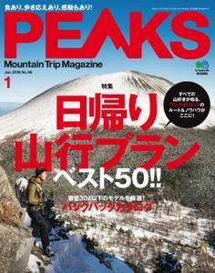 Peaks ピークス - 1月 2018
