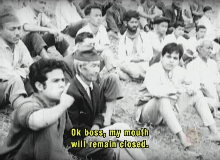 Sagina Mahato (1971)