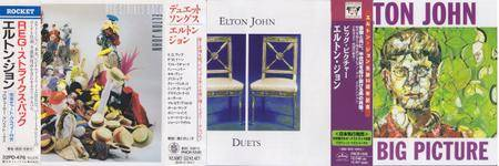 Elton John: 3CD (1988 - 1997) [Nippon Phonogram, Japan]