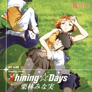 Mai Hime - OP Single - Shining Days OST (2004) EP