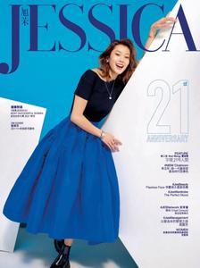 旭茉 Jessica - 七月 2021