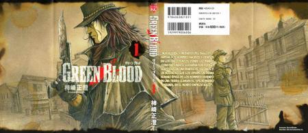 Green Blood Vol. 1-5