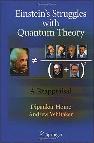 Einstein's Struggles with Quantum Theory: A Reappraisal