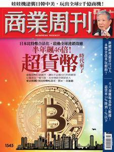 Business Weekly 商業周刊 - 26 六月 2017