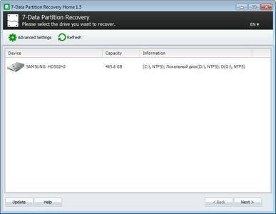 7-Data Partition Recovery Enterprise 1.9 Multilingual