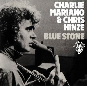 Charlie Mariano & Chris Hinze - Blue Stone (1973) [Reissue 1995]