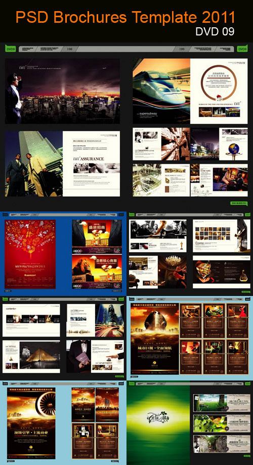 2011 PSD Brochures Source (DVD 9)