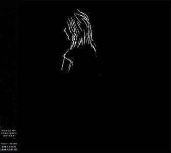 Number Girl - Sappukei (2000) {Parlophone Japan}