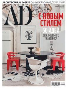 AD Architectural Digest Russia - Декабрь 2019