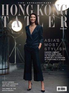 Hong Kong Tatler - January 2016