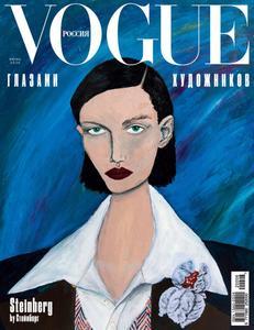 Vogue Russia - Июнь 2020