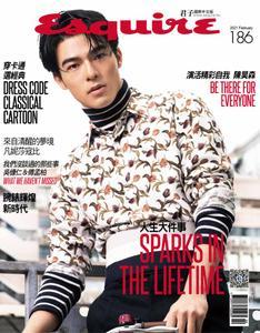 Esquire Taiwan 君子雜誌 - 二月 2021