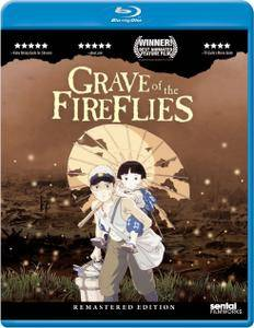 Hotaru no haka / Grave of the Fireflies (1988)