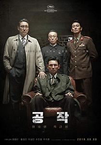 The Spy Gone North / Gongjak (2018)