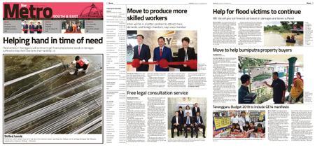 The Star Malaysia - Metro South & East – 15 November 2018