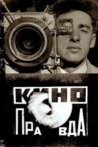 Film Museum Wien - Kino Pravda (1922-1925)