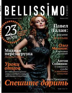 Bellissimo - February 2011