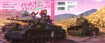 Girls & Panzer 1-2